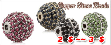 Copper Stone Beads