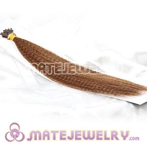 Wholesale Striped Synthetic Coffee Feather Hair Extension