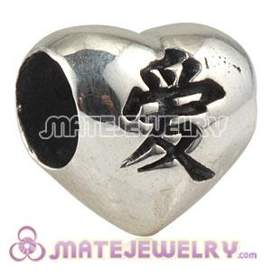 Antique Sterling Silver European Chinese Words for Love Charm Beads Wholesale