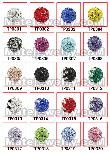color sample of czech crystal ball beads